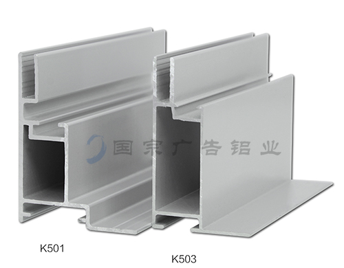 江苏5 light box aluminum k501 - k503 kapoor