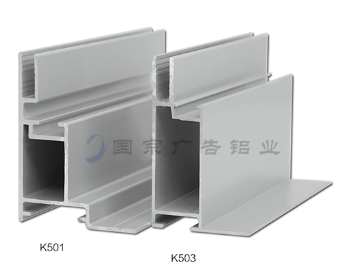 5 light box aluminum k501 - k503 kapoor