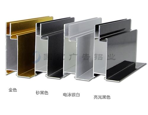 6 light box aluminum K123 kapoor
