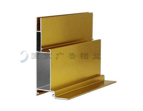 8 cm aluminum k811 kapoor