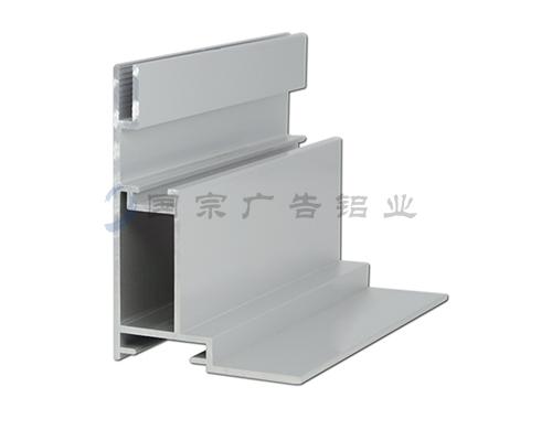 8 cm engineering aluminum GK0800 kapoor