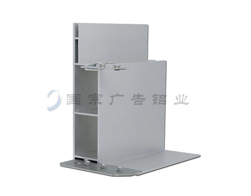 15 points, project light box aluminum GK1500 kapoor