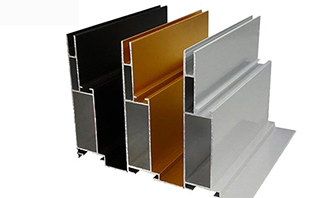 What are the shapes  sizes of picture frame aluminum extrusion process blanks?