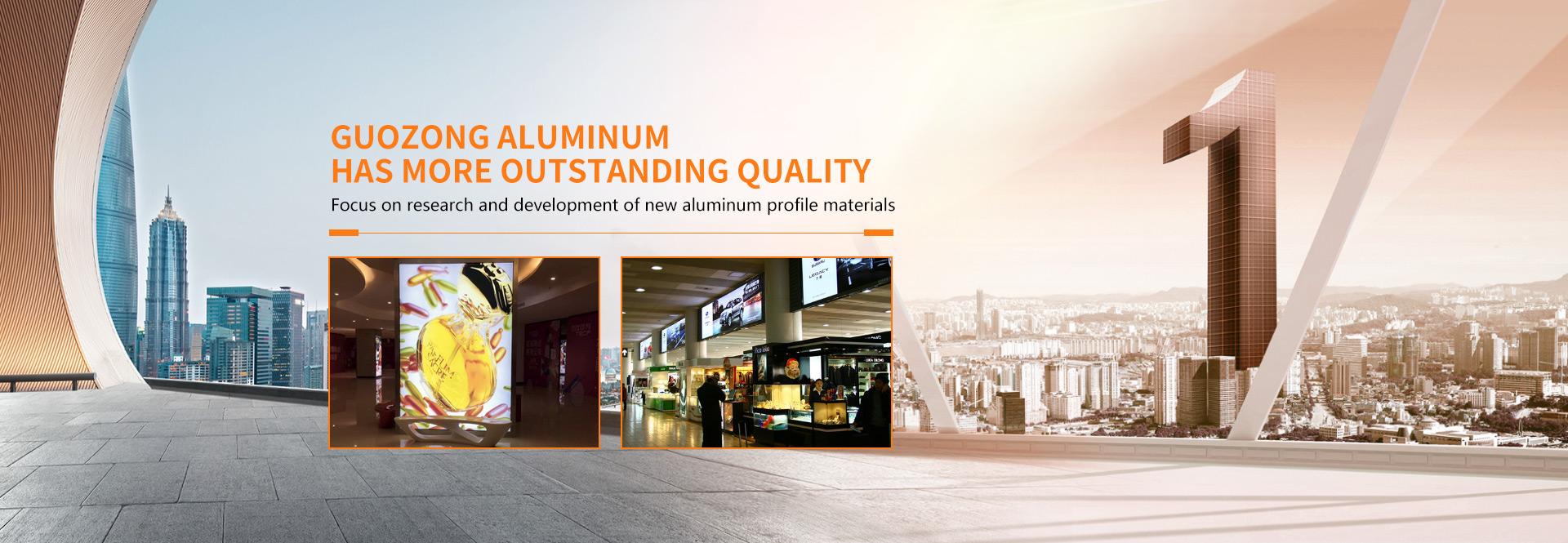 Advertising aluminum